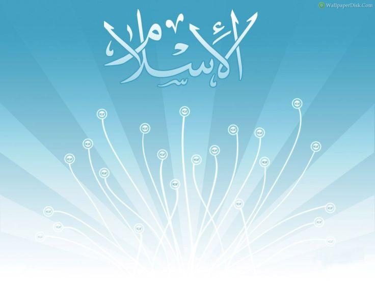 la parola al islam